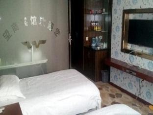 Discount Yiwu Wangshang Hotel