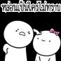 http://line.me/S/sticker/12560