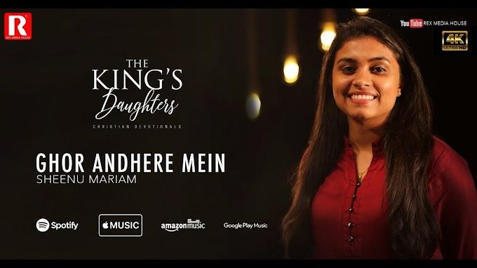 Ghor Andhere Mein Christian Hindi Songs Lyrics (Sheenu Mariam)