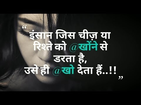 Luxury Images Of Life Quotes In Hindi