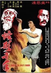 蛇拳|  XÀ QUYỀN (1979) [ 吹き替え]