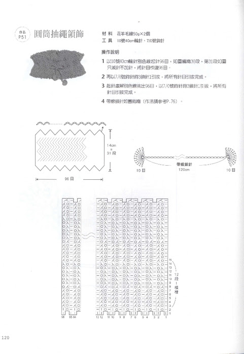 00120 (481x700, 135Kb)