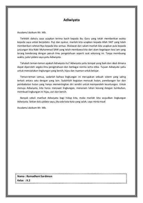 Contoh Novel Bahasa Sunda Singkat Dan Unsur Intrinsiknya Guru Paud