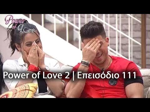 Power of Love 2 | Επεισόδιο 111