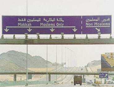 The Makkah highway