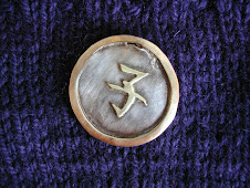 "Kanji Pin ""Child"""