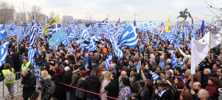 Σήμερα στις 19:30 το συλλαλητήριο υπέρ της ελληνικότητας της Μακεδονίας στο Βόλο
