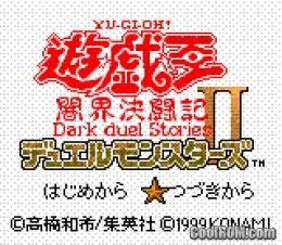 Resultado de imagen para Yu-Gi-Oh! Duel Monsters Ii - Yamikai Kettouki