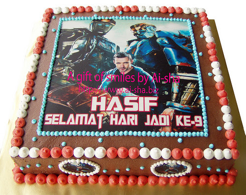 Birthday Cake Edible Image Real Steel