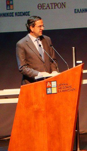 English: Antonis Samaras, Web Science Conferen...