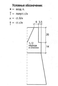 Fiksavimas.PNG2 (201x300, 23Kb)