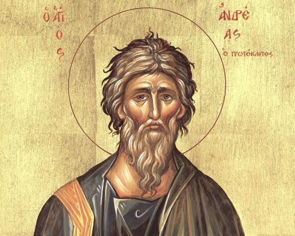 Sfintul-Andrei