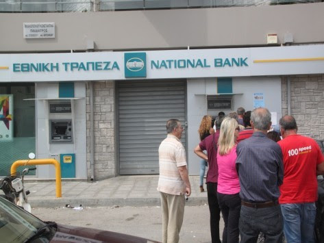 Τράπεζες: Νέες σημαντικές αλλαγές στα όρια αναλήψεων - Τέλος οι ουρές για τα 420 ευρώ εβδομαδιαίως