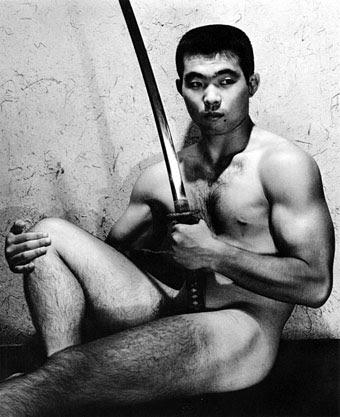 Image result for naked man katana