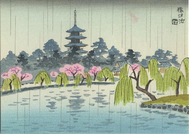 Uchida Kyoto 1_tatteredandlost