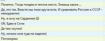 son-sms