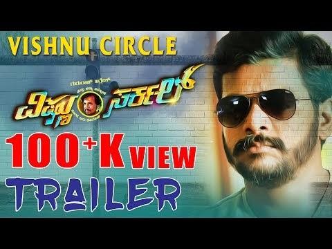 Vishnu Circle Kannada Movie Trailer