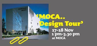 MoCA Design Tour