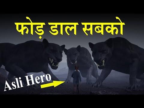 दुनिया की परवाह छोड़ | Powerful Best hindi motivational video | Inspiring hindi quotes