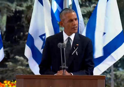 This image made from video shows U.S. President Barack Obama speaking during the funeral of former Israeli president Shimon Peres at Mount Herzl cemetery in Jerusalem