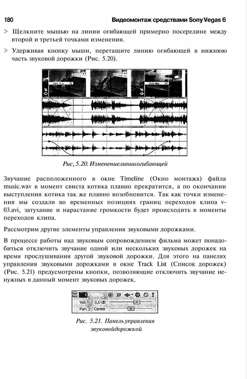 http://redaktori-uroki.3dn.ru/_ph/6/225942342.jpg