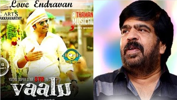 T Rajendar acquires Simbu's Vaalu theatrical rights, release date announced