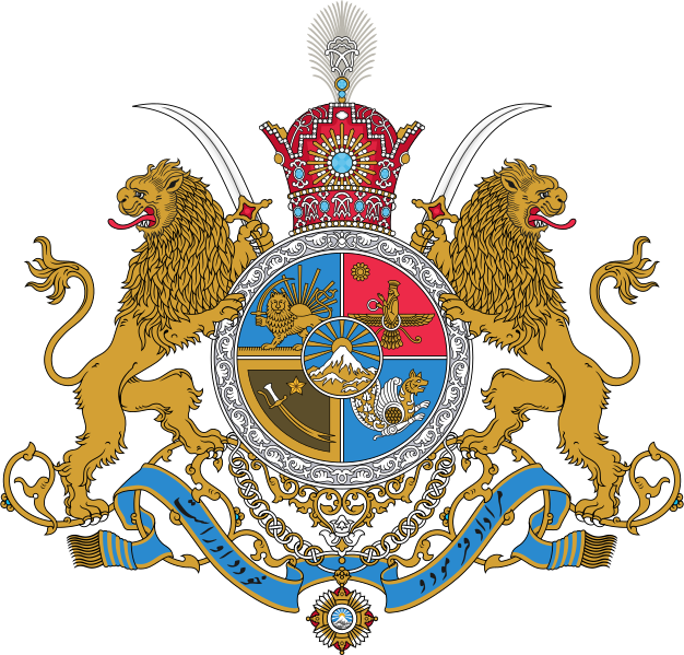 File:Imperial Coat of Arms of Iran.svg