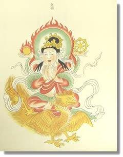 密教占星法