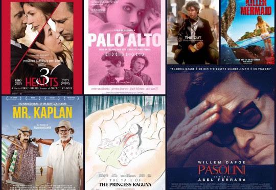 Principele Radu, la deschiderea Festivalulului Internațional al Filmului București