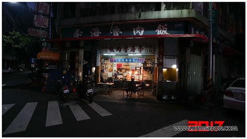 李海滷肉飯01.jpg