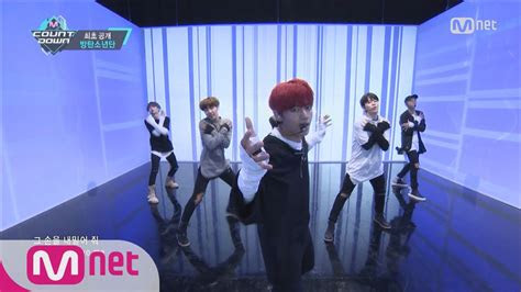 bts save  comeback stage   countdown  ep