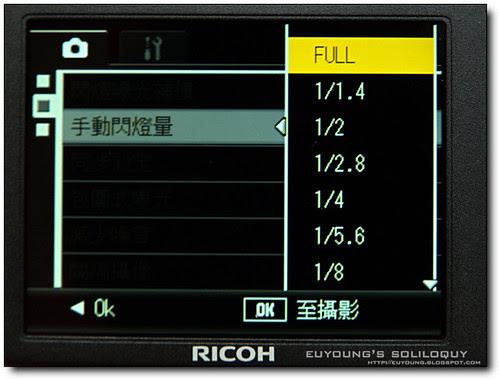GX200_menu_12 (euyoung's soliloquy)
