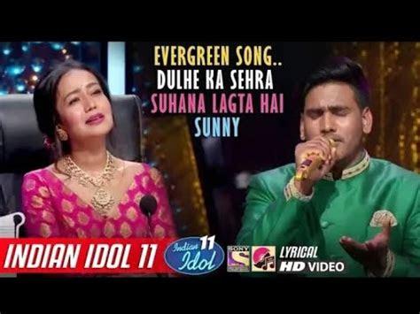 dhule ka sehra song  suny indian idol season