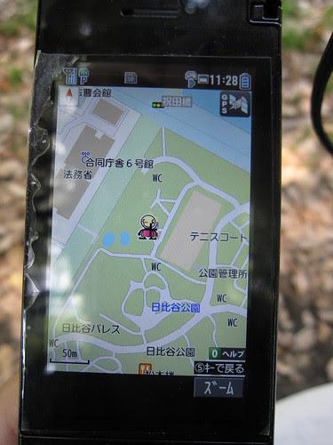 GPS on my Softbank 921P
