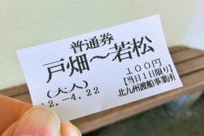 CIMG0409wakato1204.jpg