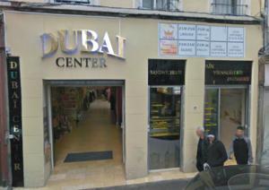 Entree-dubai-center