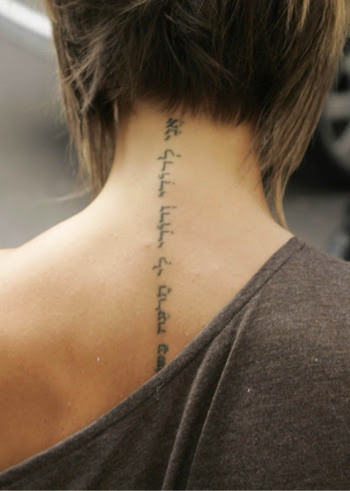 This is the Hebrew tattoo. oymygod: Victoria Beckham has excellent taste in