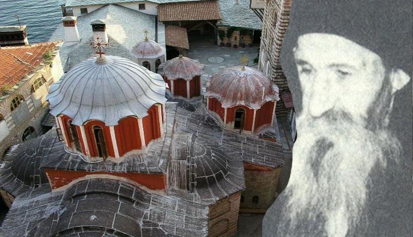 Αποτέλεσμα εικόνας για Μοναχός Αυξέντιος Γρηγοριάτης
