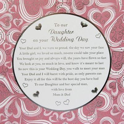 To our Daughter Card Large   210mm x 210mm   CARDS MESSAGE
