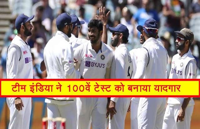 भारत ने आस्ट्रेलिया के साथ अपने 100वें टेस्ट को यादगार बनाया