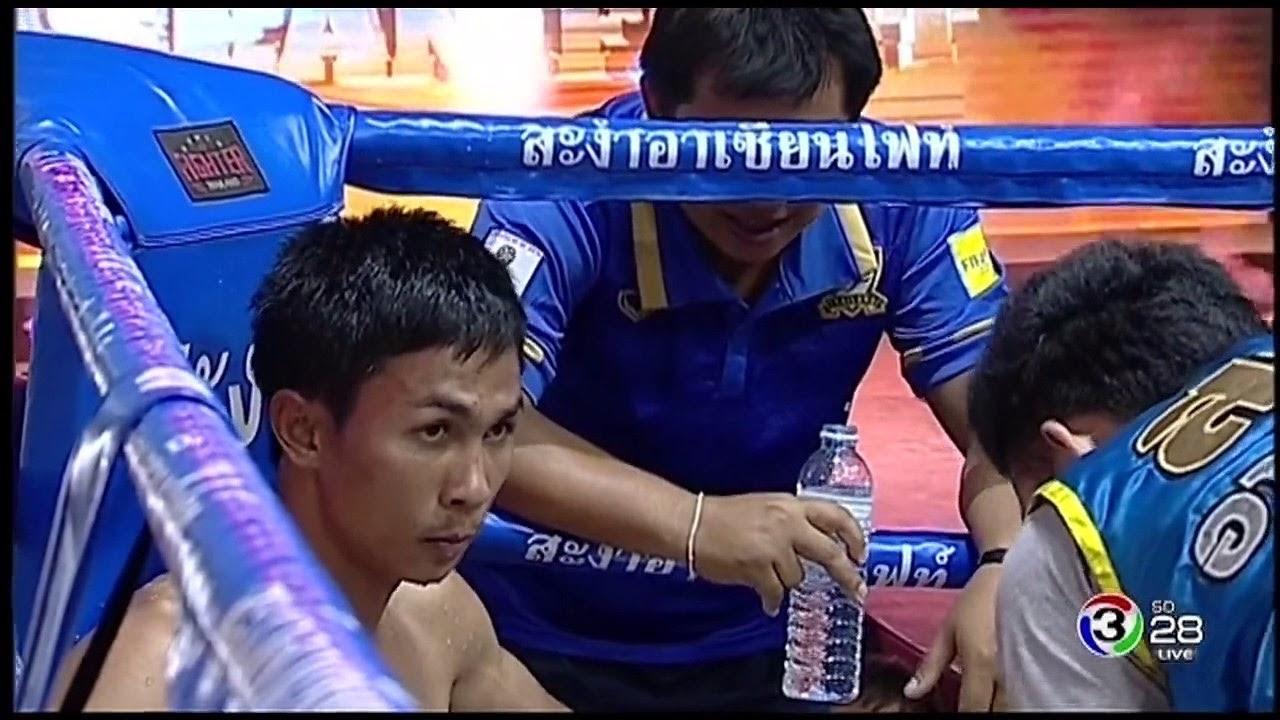 Sa ngam Asean Fight Muaythai 6/6 27 มกราคม 2560 ย้อนหลัง https://youtu.be/xx7CcmQHDiE