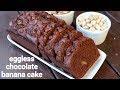 Recette Cake Banane Vegan