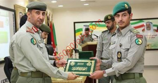 اعلان الحرس الوطني الكويتي عن قبول دفعة من طلبة الضباط حملة الثانوية