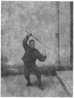 《太極劍》 陳微明 (1928) - photo 9