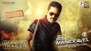 Pon Manickavel Tamil Movie (2020) | Cast | Trailer | Songs | Release Date