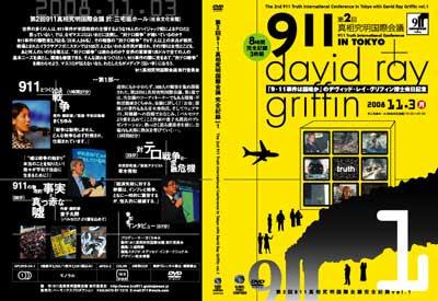 DVDのJPG