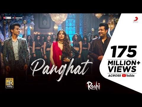 Panghat - bahut kathin hai dagar panghat ki Download MP3 Songs