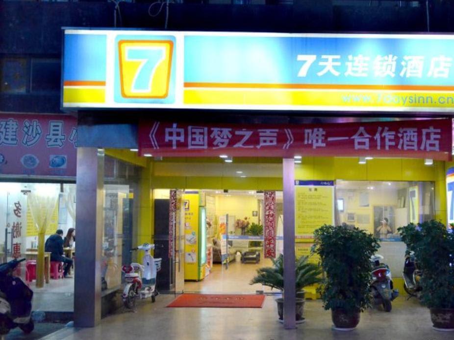 7 Days Inn Wuhan Huquan Street Yangjiawan Subway Station Branch Reviews