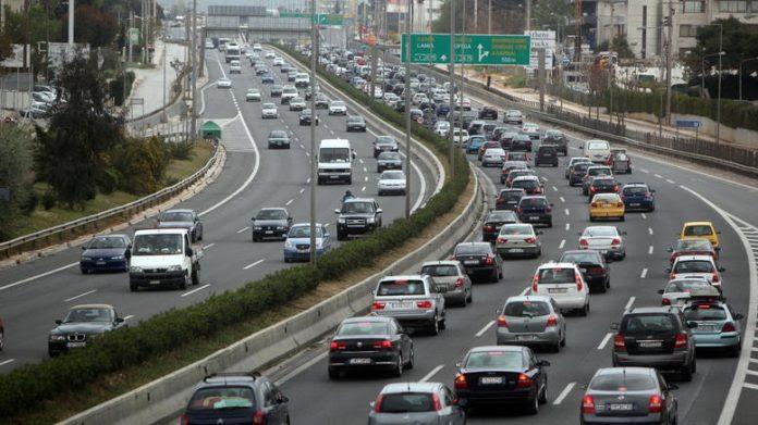 Περιφέρεια Αττικής: Οδηγίες για τα ανασφάλιστα οχήματα
