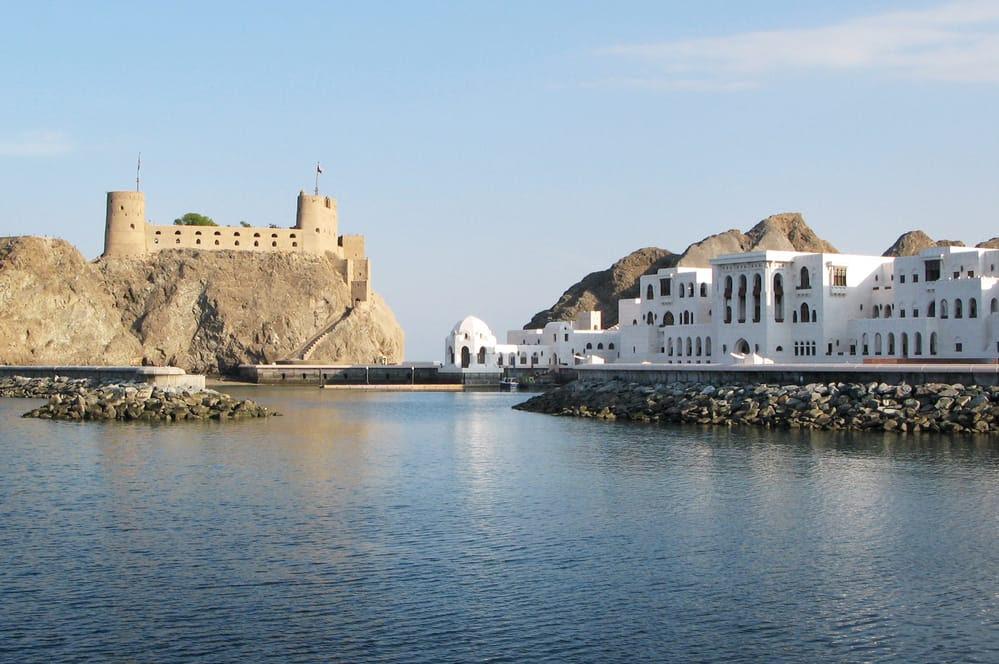 آراء الرحالة العالمين عن سلطنة عمان